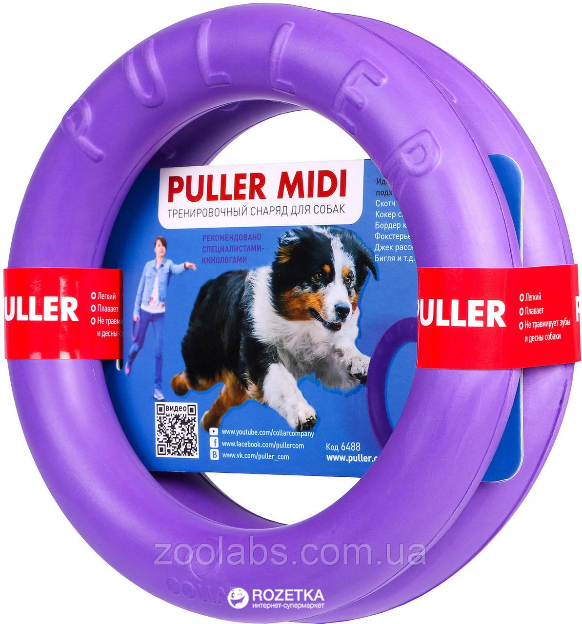 Пуллер для собак для апортировки (midi)
