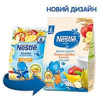 Каша молочна рисова Nestle з бананом, яблуком та грушею, 6+, 230г