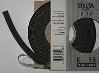 Уплотнительная лента DELTA -KOM-BAND К15
