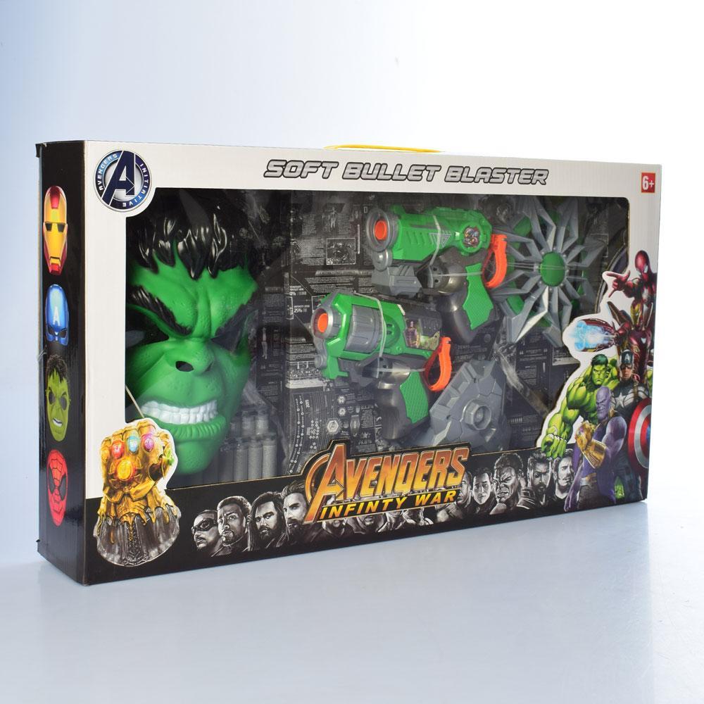 Ігровий набір Халк і зброєю ОПТ Avenger Месники