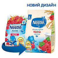 Каша молочна рисова Nestle з малиною, 6+, 230г
