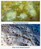 Биопрепарат-расщепитель жировых масс в сепараторах жира Гриз Трит 85 г таблетка ТМ MICROZYME (США)