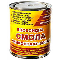 Клей эпоксидный Химконтакт-Эпокси 0.9 кг, без отвердителя (Эпоксидная смола)