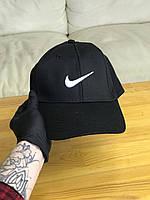 Кепка бейсболка Nike Найк (черный цвет)