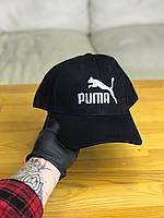 Кепка бейсболка мужская Puma Пума (черный цвет)