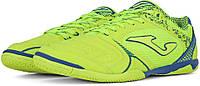 Обувь для зала Joma Dribling (DRIW.811.IN), фото 1