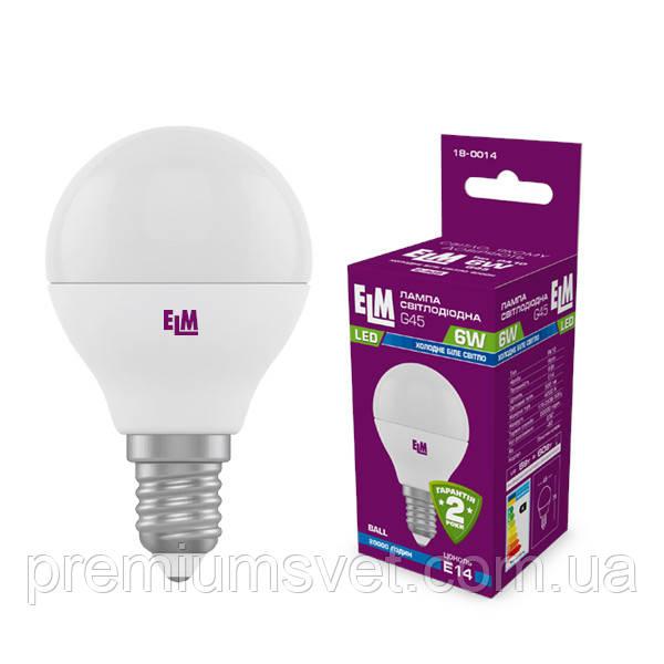 Лампа ELM Led сфера 6W PA10 E14 4000 D45 (18-0014)