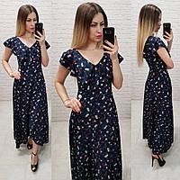 Платье женское АВА111