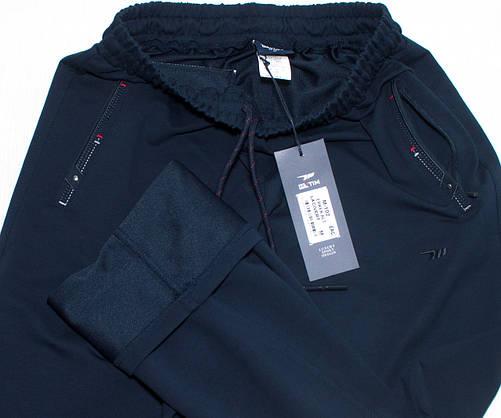 Чоловічі спортивні штани прямі сині Mxtim (M-3xL), фото 3