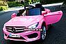 Дитячий електромобіль на пульті Mercedes на амортизаторах, M 2772EBLR-8 рожевий, фото 5