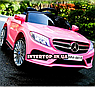 Дитячий електромобіль на пульті Mercedes на амортизаторах, M 2772EBLR-8 рожевий, фото 6