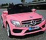 Дитячий електромобіль на пульті Mercedes на амортизаторах, M 2772EBLR-8 рожевий, фото 7