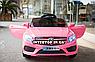 Дитячий електромобіль на пульті Mercedes на амортизаторах, M 2772EBLR-8 рожевий, фото 9