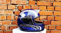 Шолом для мотоцикла Hel-Met 101 синій, фото 2