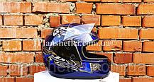 Шолом для мотоцикла Hel-Met 101 синій, фото 3