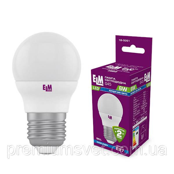 Лампа ELM Led сфера 6W PA10 E27 4000 D45 (18-0051)