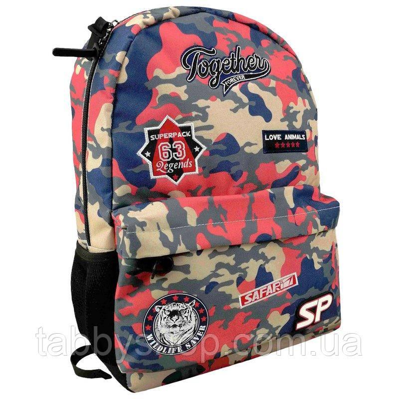 Рюкзак школьный подростковый SAFARI 20-171L-2