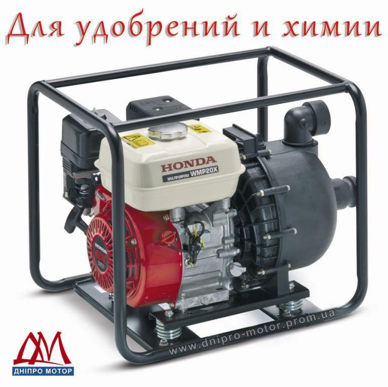 Мотопомпа Honda (Хонда) WMP20 (для хімічних речовин)