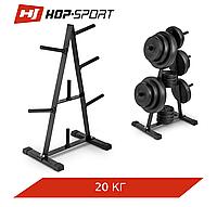 Стойки под диски Hop-Sport HS-1006A