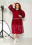 Стильный прогулочный  комбинированный костюм с широкой юбка-шорта и свитшот, 3цвета,  р.42-46,48-52 код 2111Б, фото 7