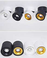 Трековый светодиодный светильник. Модель RD-536