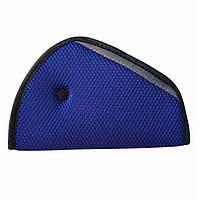 Ремінь безпеки для дитини в авто. Адаптер ременя безпеки (АР-1) Синій