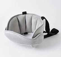 Фіксатор голови для дитини - подушка автомобільна (АР-3) Сірий