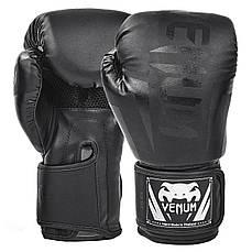 Перчатки боксерские VENUM (12 унций)