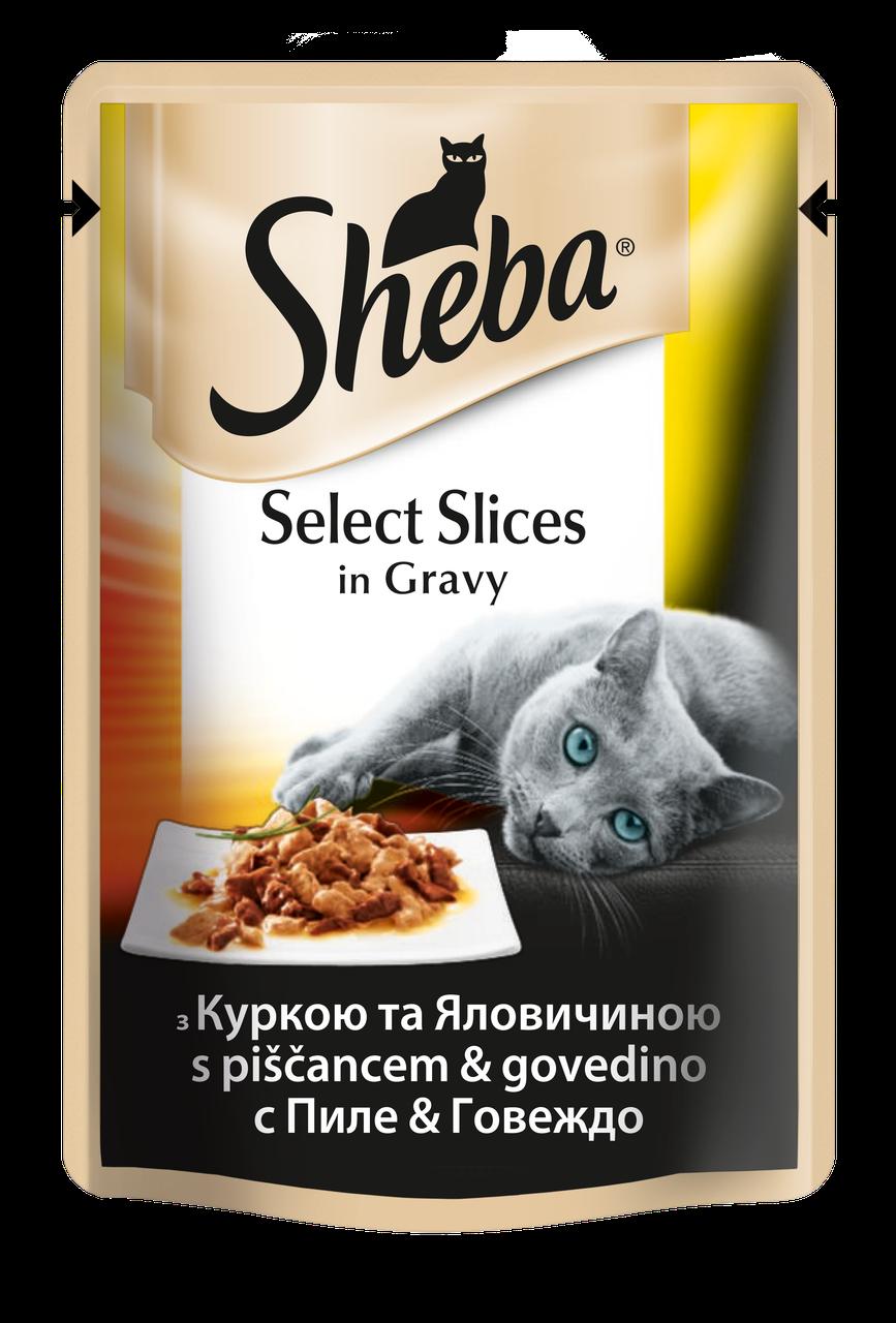 Влажный консервированный корм с Курицей и Говядиной в соусе 85 г Sheba Шеба
