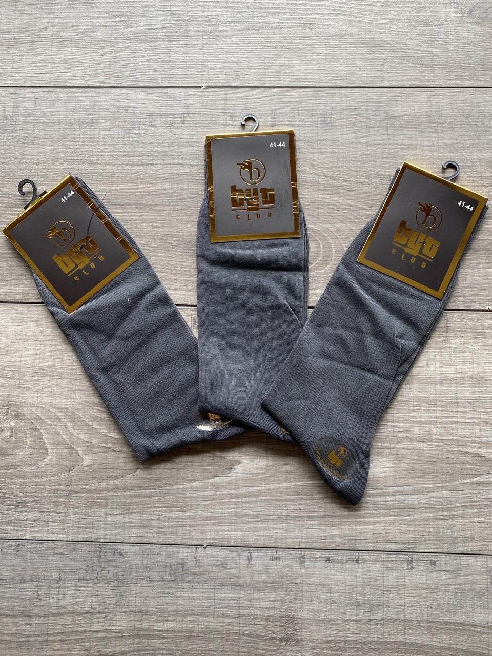Чоловічі носки шкарпетки Byt club бамбук високі 200 голок без шовні однотонні 40-45 12 шт в уп сірі