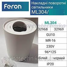 Потолочный светильник  цилиндр Feron ML304 GU10 белый поворотный точечный цилиндр
