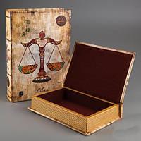 Книга-шкатулка знаки зодиака Весы  30х20х7 см