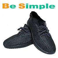 Кроссовки Adidas Yeezy Boost 350 спортивные, черные (37-41 размер)