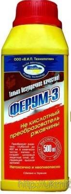 """Преобразователь ржавчины """"Ферум 3"""", в Харькове"""