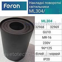 Потолочный светильник  цилиндр Feron ML304 GU10 черный поворотный точечный цилиндр