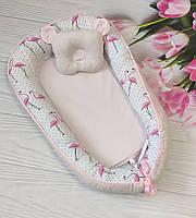 Детский кокон / гнездышко / позиционер для новорожденных малышей с ортопедической подушкой