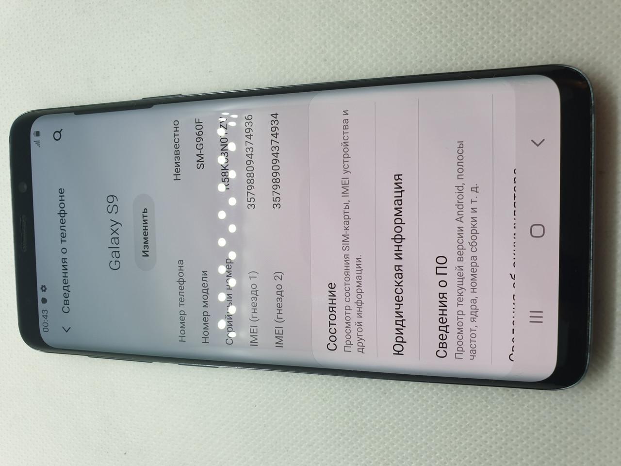 Смратфон б.у Samsung G960 S9 4/64 duos 540ВР