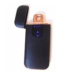 Электронная аккумуляторная спиральная зажигалка Lighter (57303)