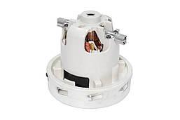 Мотор AMETEK 1300W 6110820033 для пилососа