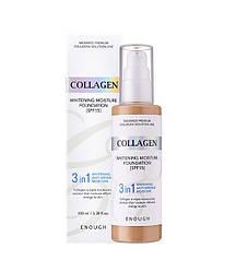 Тональный крем 3в1 с коллагеном Enough 3in1 Collagen Whitening Moisture Foundation №13 100мл (070206)