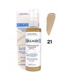Тональный крем 3в1 с коллагеном Enough 3in1 Collagen Whitening Moisture Foundation №21 100мл (070207)