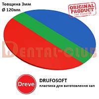 Пластина для вигoтовлення кап Друфософт (DRUFOSOFT) Dereve 3 мм х 120 мм, 4275-16, кругла чер-зел-син
