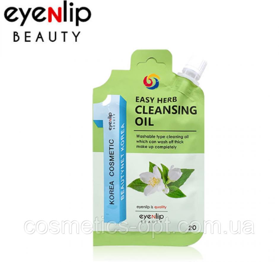 Гидрофильное масло с экстрактами трав и фруктов Eyenlip Easy Herb Cleansing Oil, 20 g
