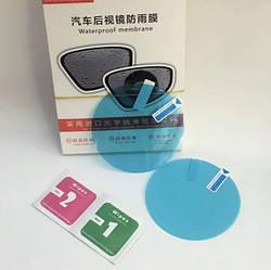 Наклейка антидождь для зеркал на автомобиль Waterproof Membrane 10х10 (020343)