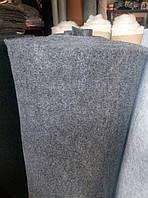 Карпет темно серый (графит) автомобильный