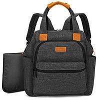 Рюкзак для мами (СДМ-102) Чорний, фото 1