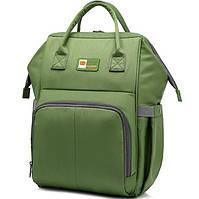 Рюкзак для мамы (СДМ-103) Зеленый
