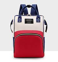 Рюкзак для мамы (СДМ-104) Сине-белый