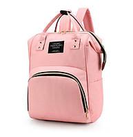 Рюкзак для мамы (СДМ-104) Персиковый