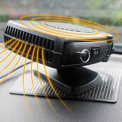 Автомобильный тепловентилятор и обдув стекол 2 в 1 Auto Heater Fan sj-006 (233251)
